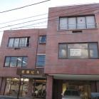 安藤ビル 1階西【17.09坪】